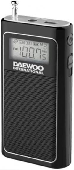 RADIO A BATERÍA DIGITAL Y MP3 CON CASCOS ICLUIDOS Y ALTAVOZ